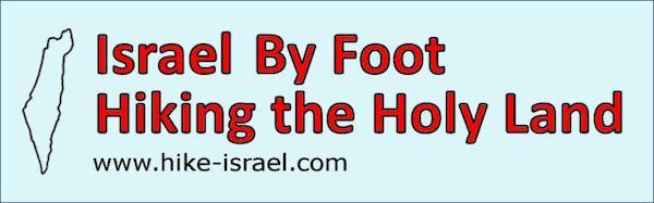 Israel by Foot Logo